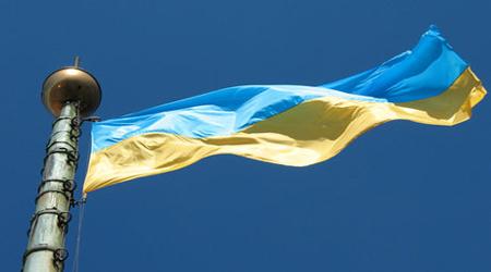 سرور مجازی اوکراین
