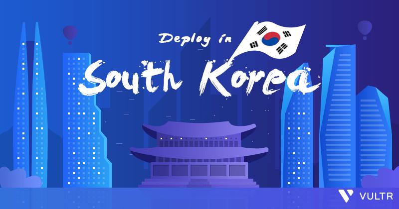 خرید و فروش سرور مجازی کره جنوبی سئول